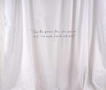 וילון פשתן I love the peace ארוך