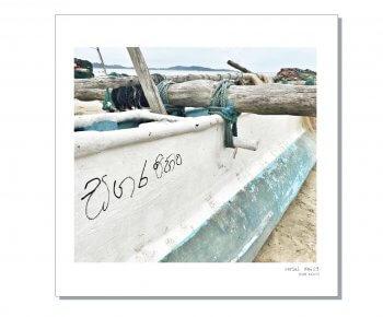 פוסטר צבעוני 30/30 דייגים #23